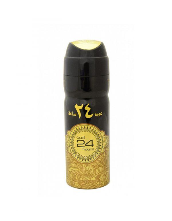 Ard Al Zaafaran 24 Oud