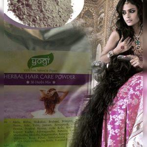 Растительная маска  для волос «Hair Care 36 herbs mix» Yogi Globals   100 грамм