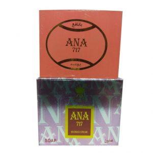 Арабское мыло парфюмированное  класса LUX  Buobad Banafa Ana 717 250 грамм