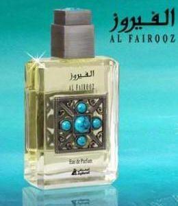 AL FAIROUZ  (  АЛЬ ФАЙРУЗ )  Asgharali