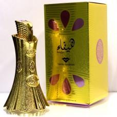 Масляные духи Swiss Arabian Hayfa/ Хайфа