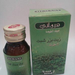 Масло укропа холодного отжима Хемани Dill Oil cold pressing Hemani 30 мл