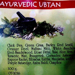 100% натуральный аюрведический растительный Убтан (микронизированная пудра)