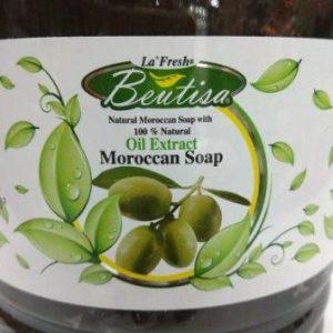 Черное Марокканское  мыло Бельди Оригинал 75 грн 80 грамм.