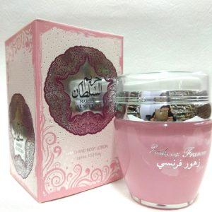 Парфюмированный Lux крем-лосьон для тела Ard al Zaafaran hand and body lotion Hareem Al Sultan 35 мл