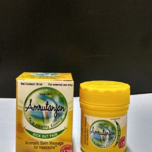 Amrutanjan Pain Balm/ Аюрведический  бальзам на натуральном масле Лимона от головной боли
