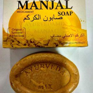 Ayurveda Manjal soap/ Аюрведа Манджал  Индийское аюрведическое мыло   75 грамм