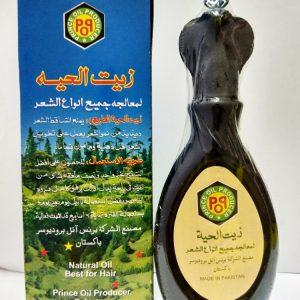 Prince Oil Pakistan Cobra Oil 200 мл Масло от выпадения волос с жиром кобры
