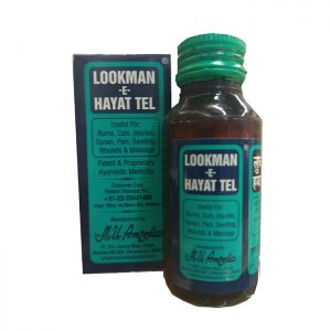 Лечебное масло со смолой мастики  Lookman-E-Hayat Tel 50 мл