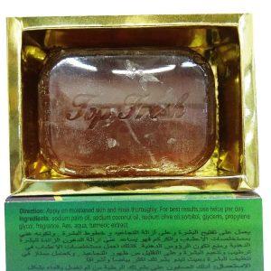 Арабское мыло с экстрактом Куркумы Top Fresh 100 гр