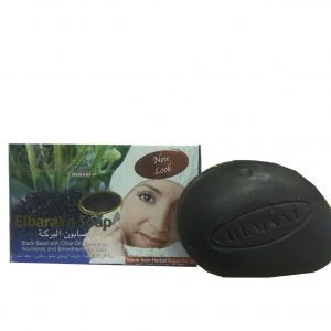 Мыло Черный тмин с оливковым маслом Elbaraka Soap Black Seed with Olive Oil Hemani 120 грамм