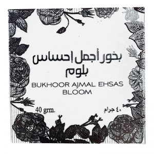 Бахур Ard al Zaafaran  Bukhoor Ajmal Ehsas Bloom40 грамм  фруктовый земляничный аромат