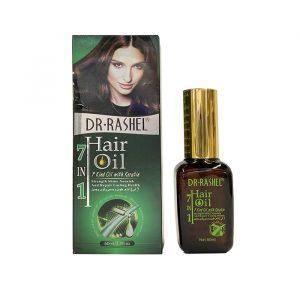 Масло  для волос  финишное Dr.Rashel Keratin Hair oil 7 в 1 Змеиный жир + 6 масел и кератин  для блеска, питания и воccтановления волос  50 мл