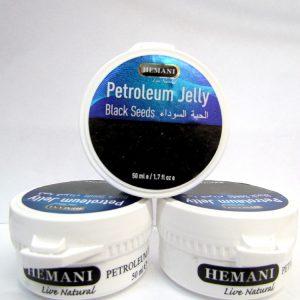Белый вазелин с Черным Тмином Hemani Pertroleum Jelly для сухой кожи 50 грамм