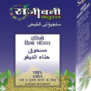 Индийская Басма из листьев  Индиго (порошок) Sanjeevani Indigo   100 грамм