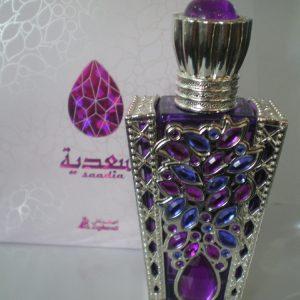 Saadia ( Саадия )   Asgharali
