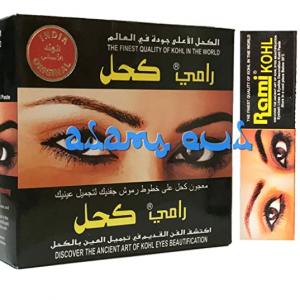 Сурьма  для глаз натуральная  Rami Kohl 4,5 гр