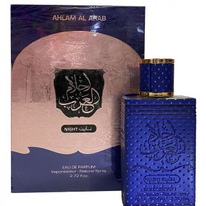 Парфюмированная вода Ard Al Zaafaran AHLAM Al ARAB NIGHT 80 ml