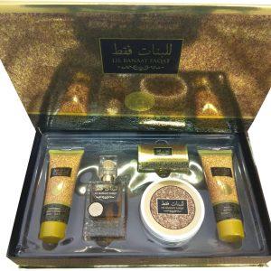 Парфюмерно — косметический сет  для женщин Ard Al Zaafaran  Lil Banaat Faqat