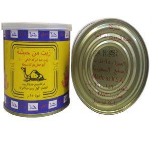 Масло  Черного Тмина (Саудовская Аравия) Black Seed oil (холодного отжима) 250 мл