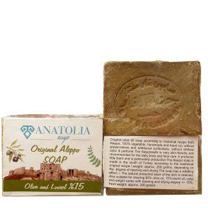 Мыло Алеппское  15% лавровое с оливковым маслом Anatolia 200  грамм