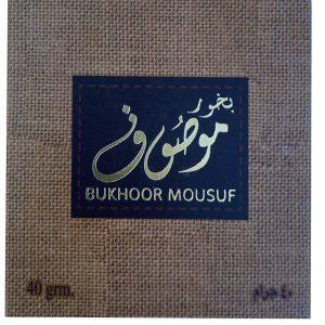 Бахур Ard aL Zaafaran Mousuf  табачно-пряный 40 грамм.